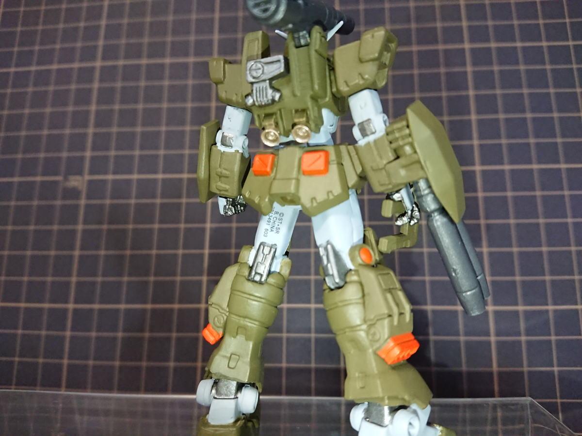 左太腿裏:(c)ST・SR || B. | CHINA || 2213491 | 603